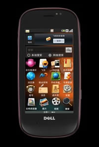 Dell Android Cell Phones